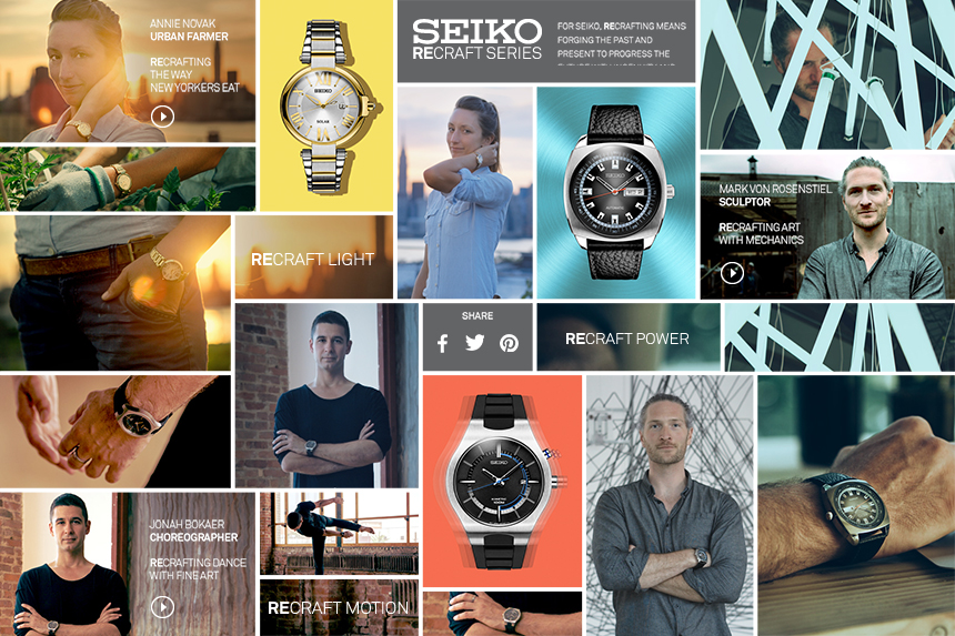 Seiko_Web_Collections_Recraft_Content